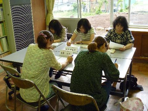 家庭教育支援講話 - 三島市立東...